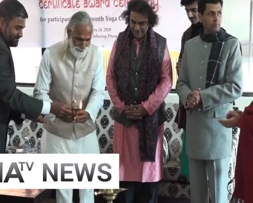 Month-long yoga course at Indian Embassy in Nepal concludes
