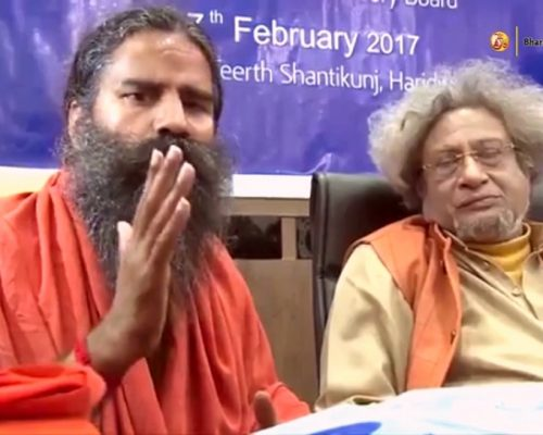 Swami Ramdev Addressing: Indian Yoga Association Meeting