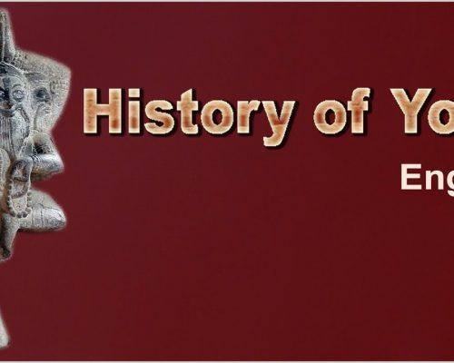 "Film ""History of Yoga"" Trailer"