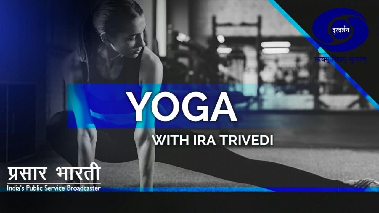 Yoga For Liver   Yoga with Ira Trivedi