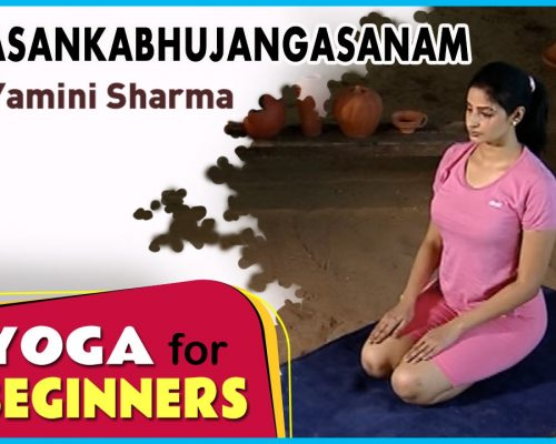 Sasankabhujangasanam | Yoga for beginners by Yamini Sharma | Health Benefits | Manorama Online