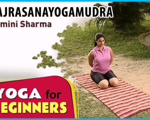 Vajrasanayogamudra | Yoga for beginners by Yamini Sharma | Health Benefits | Manorama Online